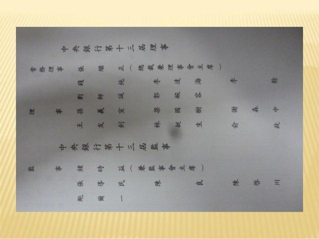 華僑航運 董浩雲 汎德 富錦街 廖 韻 琴