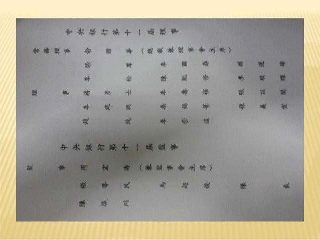 松吟企業 淳宇貿易台灣工商稅務 安泰瀝青