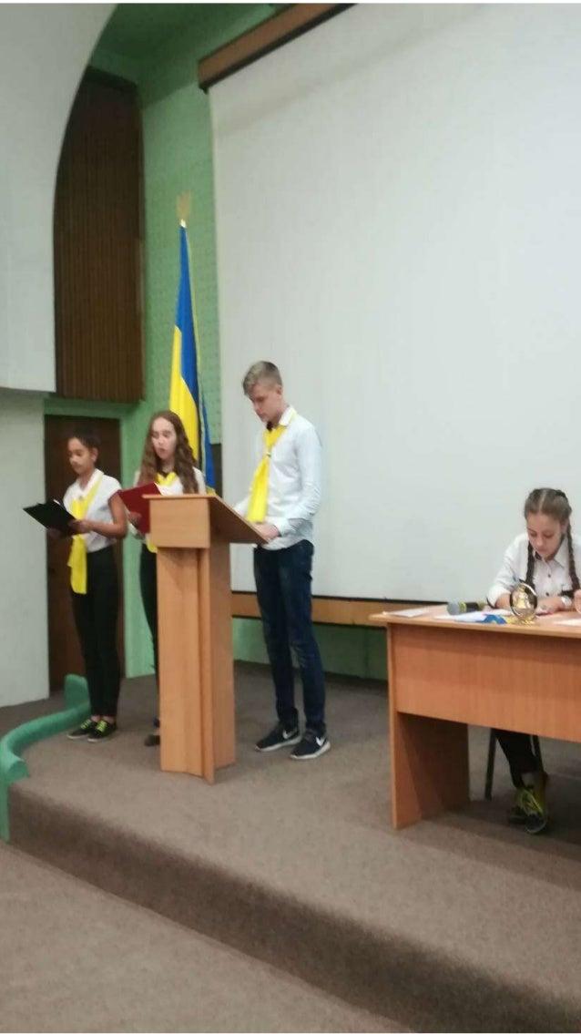 вибори парламенту міста