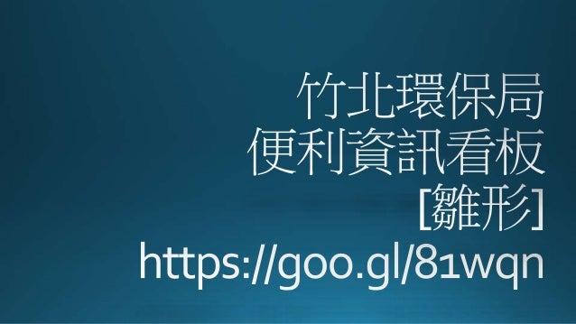 Ning Chen 現職:R-ladies co-founder 專長:R,tableau,powerbi,web 分析 透過D4SG跟高手合作,很過癮!