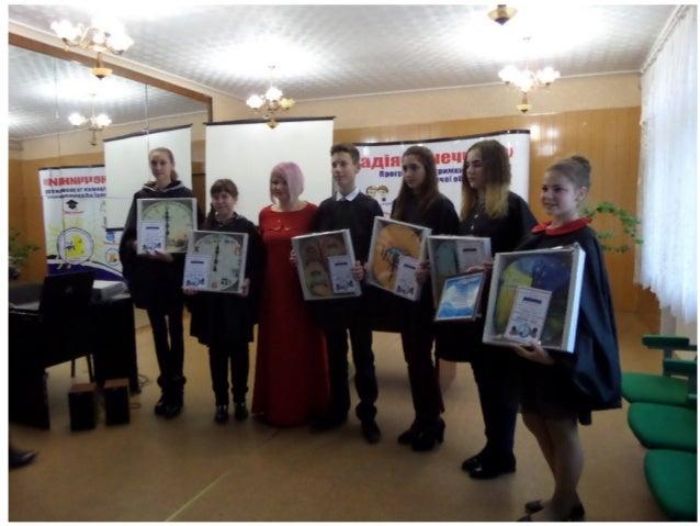 районний конкурс юних ерудитів інтелект шанс