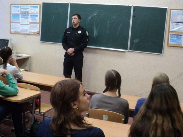 управління патрульної поліції