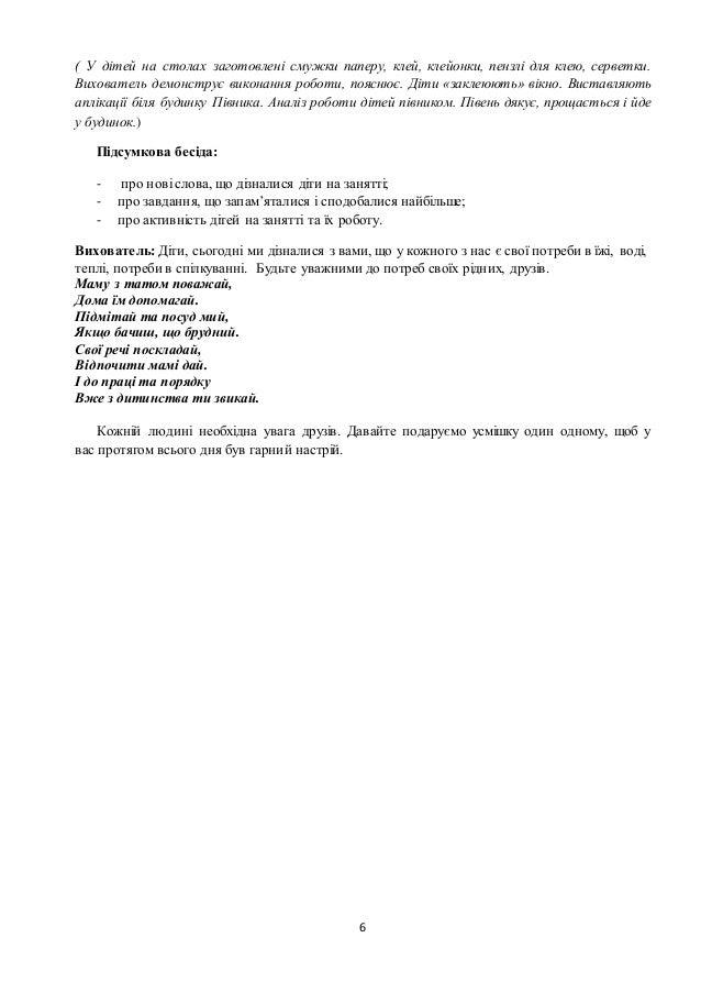 df4fdfc8983796 днз Теремок