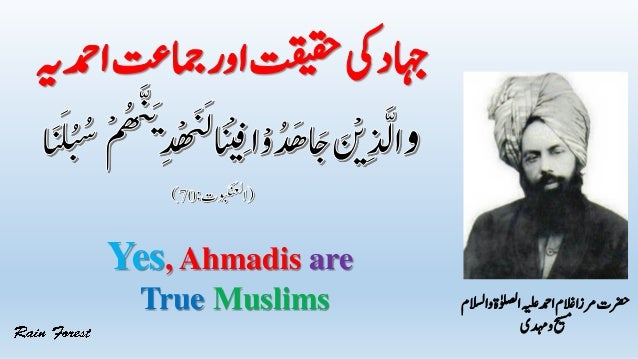 واٰولصلۃہیلعادمحالغمرمزارضحتاالسلم دہمیوحیسم Yes, Ahmadis are True Muslims