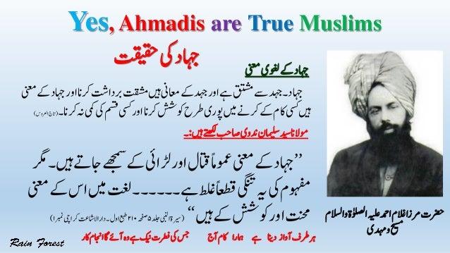 جہاد کی حقیقت Slide 2