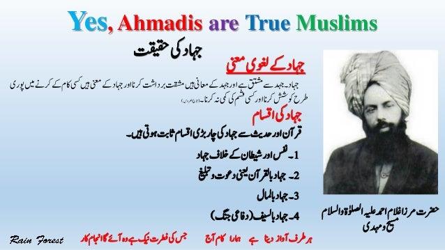 جہاد کی حقیقت Slide 3
