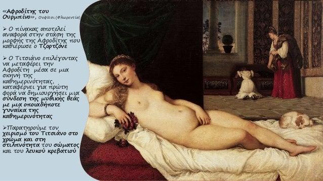 είναι το πρωκτικό σεξ ευχάριστο για μια γυναίκα
