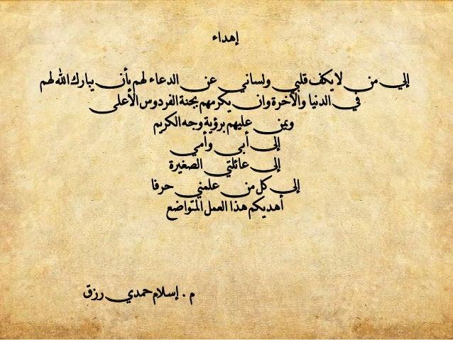 أعمال الحفر والردم مهندس إسلام حمدى رزق Slide 3