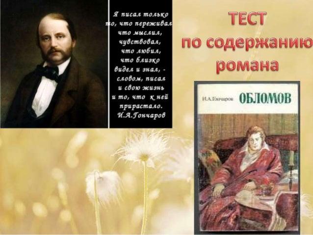 Происхождение Ильинской и ее семья