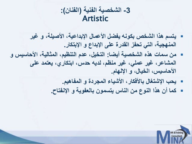 © This document contains confidential information and is for the use of the Egyptian Banking Institute.1313 3-الفنية ال...