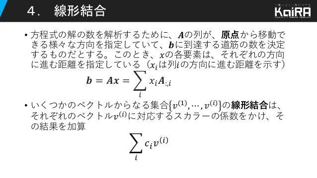 と スカラー ベクトル 【物理】ベクトルとスカラーの違いは?(変位、速度、加速度とは?その1)