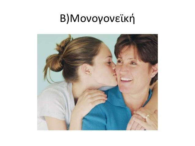 οικογένεια τύπος σε απευθείας σύνδεση dating ηλεκτρονικά μηνύματα γνωριμιών