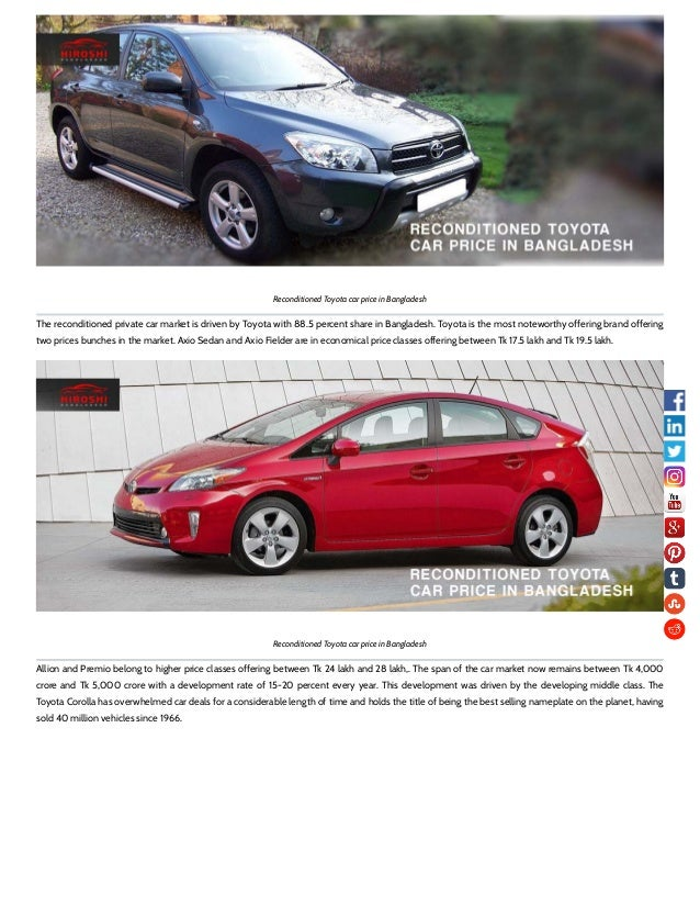 Toyota Car Market Price In Bd Top Three Toyota Car In Bangladesh