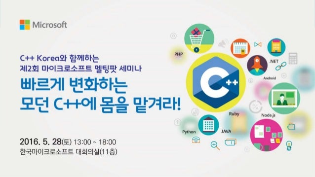 C++ Korea 2nd Seminar] Ranges for The Cpp Standard Library