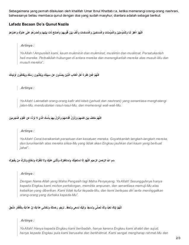 Rangkumanmakalahcom Bacaan Doa Qunut Nazila Bahasa Arab