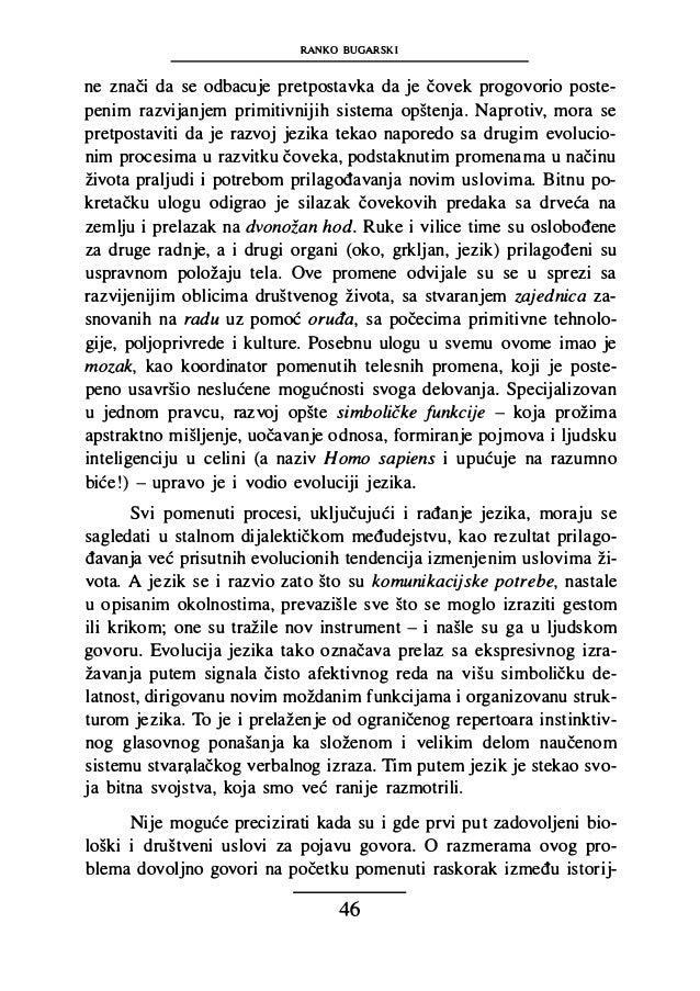 pdf Россия после кризиса (сборник статей)