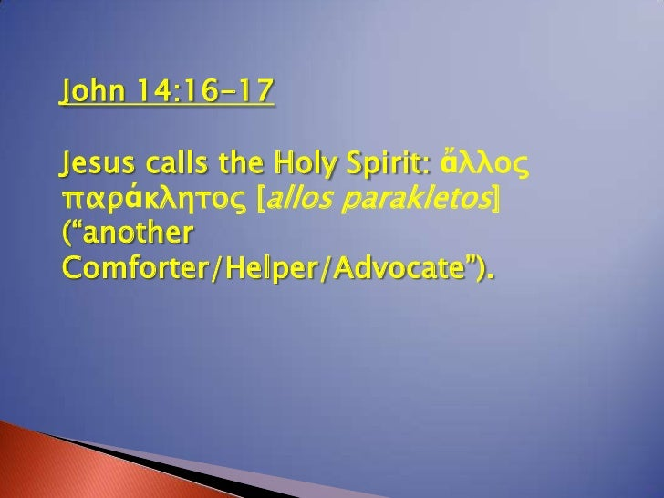 the importance of the holy spirit in the holy trinity What does the bible teach about the trinity / triunity is the doctrine of the trinity found in the bible  and that the holy spirit is god  of real importance.