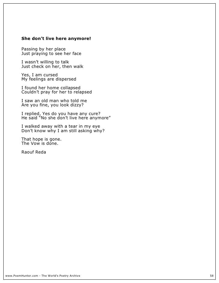 what do you see when you look at me old man poem