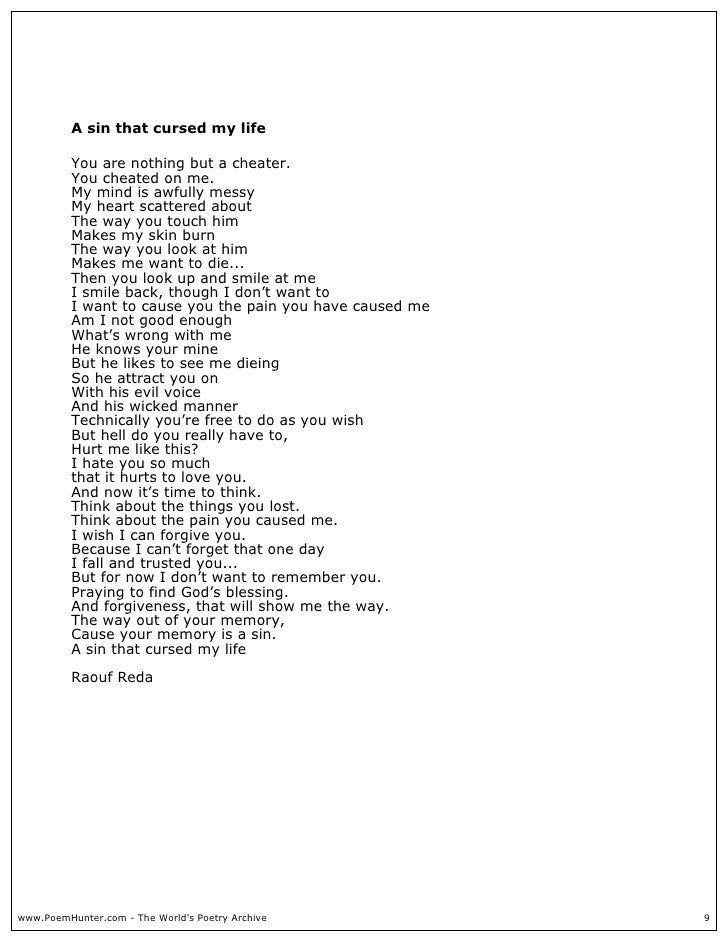 Poems about cheating and forgiving