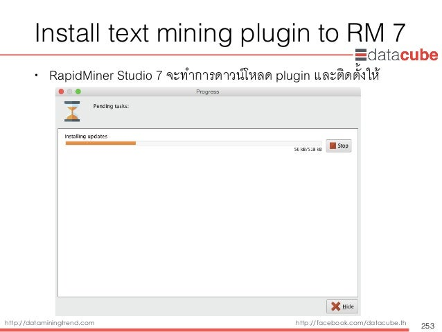 Practical Data Mining with RapidMiner Studio 7 : A Basic and Intermediate