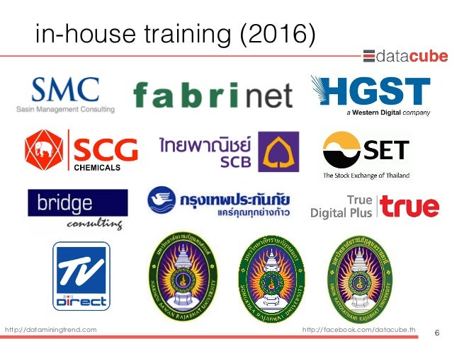 http://dataminingtrend.com http://facebook.com/datacube.th in-house training (2016) 6