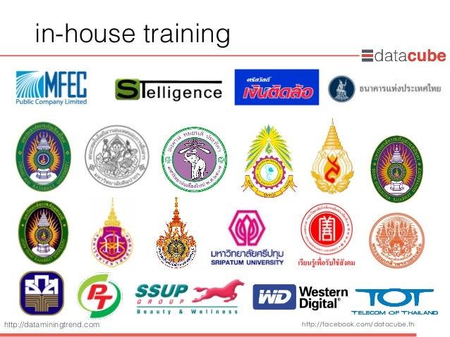 http://dataminingtrend.com http://facebook.com/datacube.th in-house training