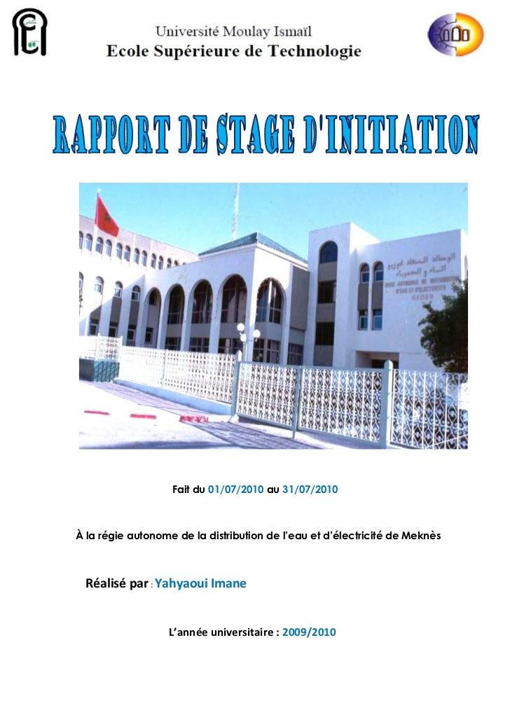 Rapport de stage d'initiation