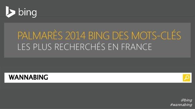 bing france 2014 01 - photo #32