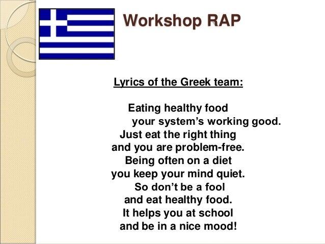 Lyrics to greece songs