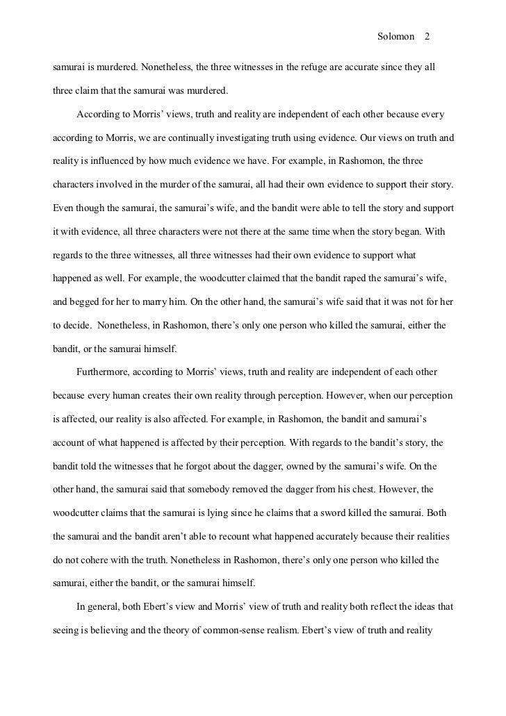 samurais tale essay