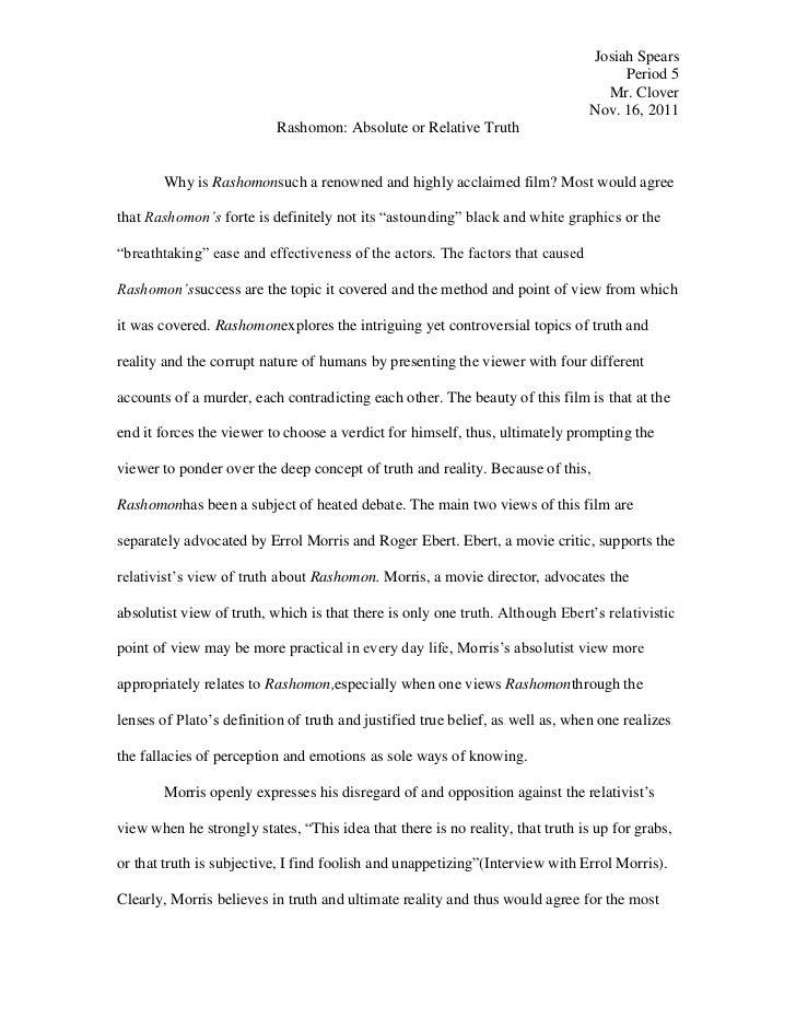 Rash Essay Josiah Spears