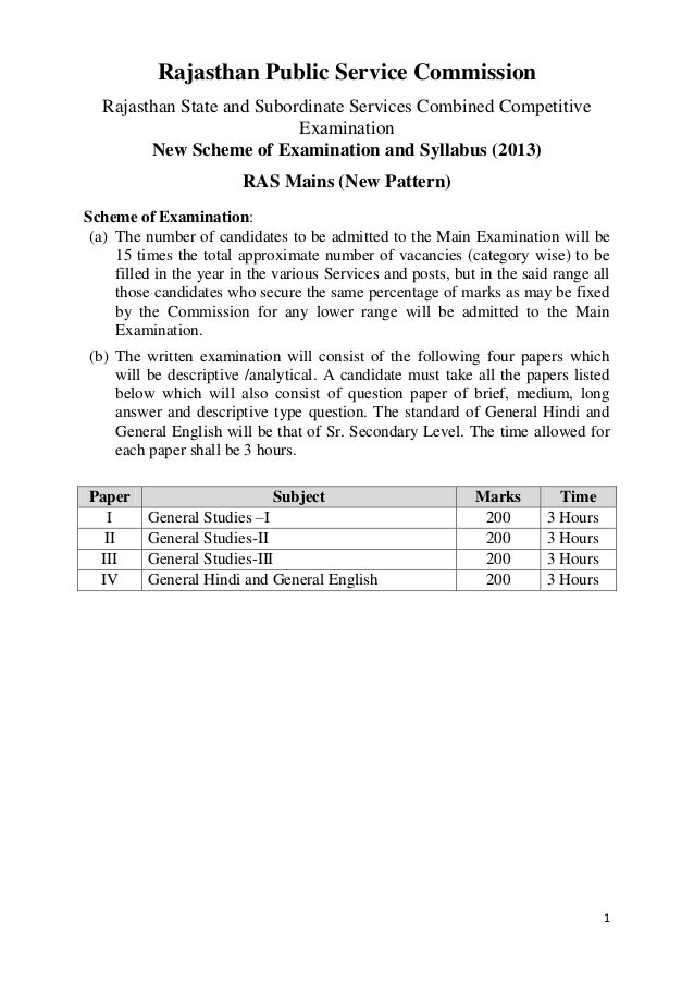 1Rajasthan Public Service CommissionRajasthan State and Subordinate Services Combined CompetitiveExaminationNew Scheme of ...
