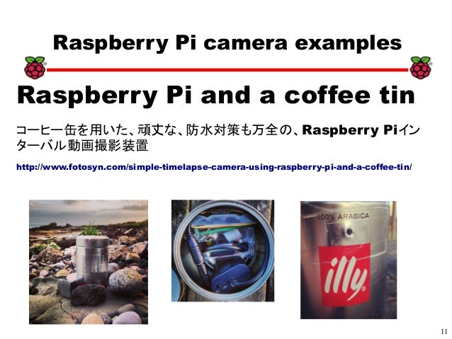 11 xx Raspberry Pi camera examples Raspberry Pi and a coffee tin コーヒー缶を用いた、頑丈な、防水対策も万全の、Raspberry Piイン ターバル動画撮影装置 http://w...
