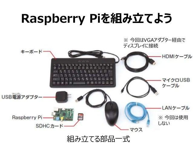 u914d u5e03 u7528raspberry pi arduino scratch u3067 u30d5 u30a3 u30b8 u30ab u30eb u30b3 u30f3 u30d4 u30e5 u30fc u30c6 u30a3 u30f3 u30b0 u4f53 u9a13 uff01