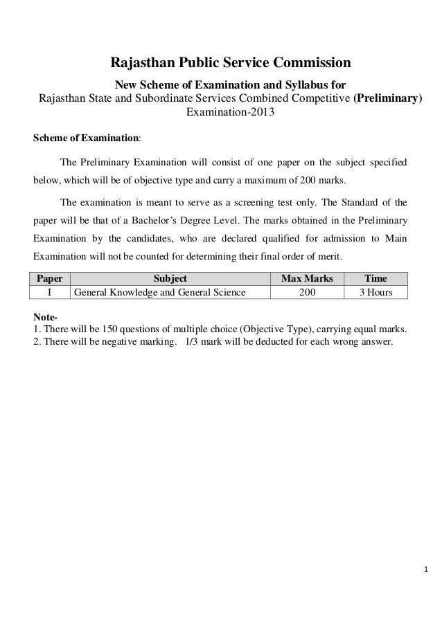 1Rajasthan Public Service CommissionNew Scheme of Examination and Syllabus forRajasthan State and Subordinate Services Com...