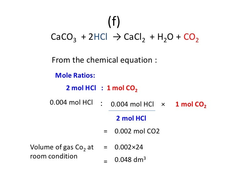 the rate of the reaction between calcium carbonate and hydrochloric acid What is the effect of increasing the surface area of a solid on the rate of in the reaction between calcium carbonate and dilute hydrochloric acid, calcium carbonate.
