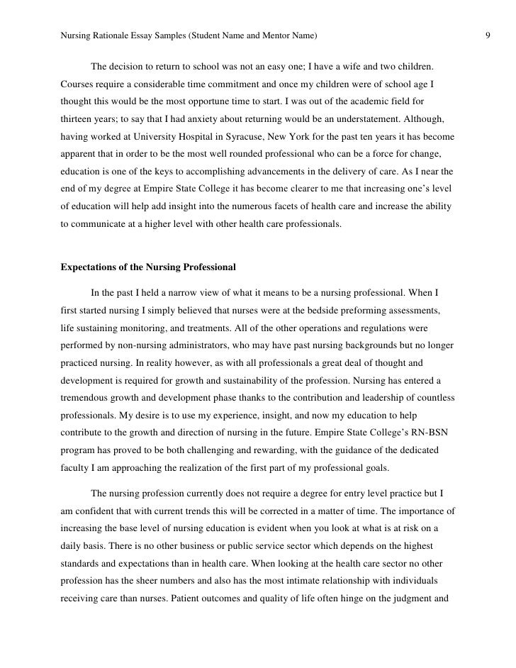 Essay prompt for college 2011