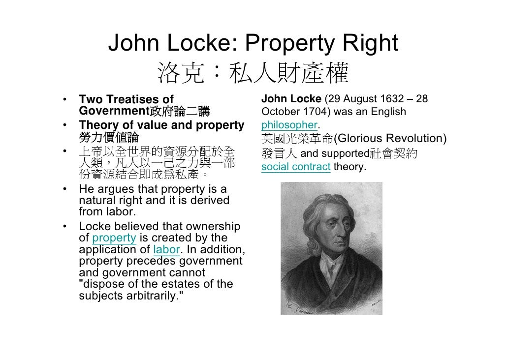 an analysis of the concept and application of john locke theory of property Critical analysis of john locke's theory of property rights in chapter five of the second treatise of governmenterik f meinhardt  john locke on property rights.
