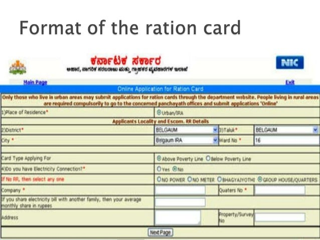 Govt. Of west bengalonline ration card life cycle management system,
