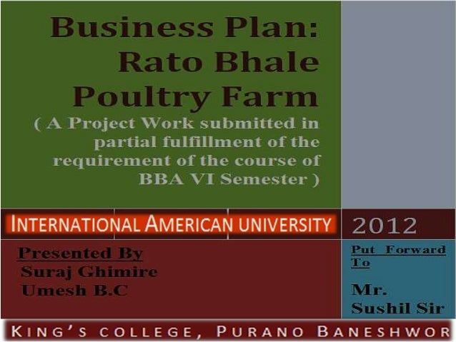 poultry business plan in bangladesh where i can test