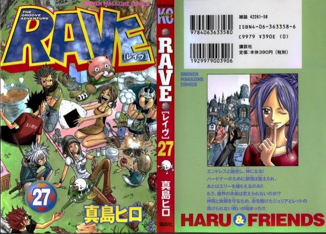 "i/.t:., tl 7; -1 Ya,t  RAVE  RAVE  RAVE  RAVE  RAVE  RAVE  RAVE  RAVE  RAVE  2r8 0 flandlsiournn )) a ""*;  223  224  225  ..."