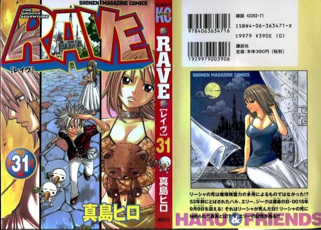 """s)  RAVE  RAVE  RAVE  RAVE  RAVE  RAVE  RAVE  RAVE  RAVE  254 O ilu3lhuru:l )) g  zss O """"Dat""""diirrtsn ))23  zse O nrruilSo..."""