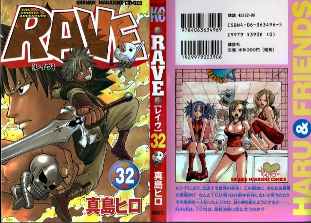 "RAVE  RAVE  RAVE  RAVE  RAVE  RAVE  RAVE  RAVE  RAVE  i  263 O ""ual!""tsuriiuniil )) 3  264 O drarurun$lSrurUrnr ))23  265 ..."