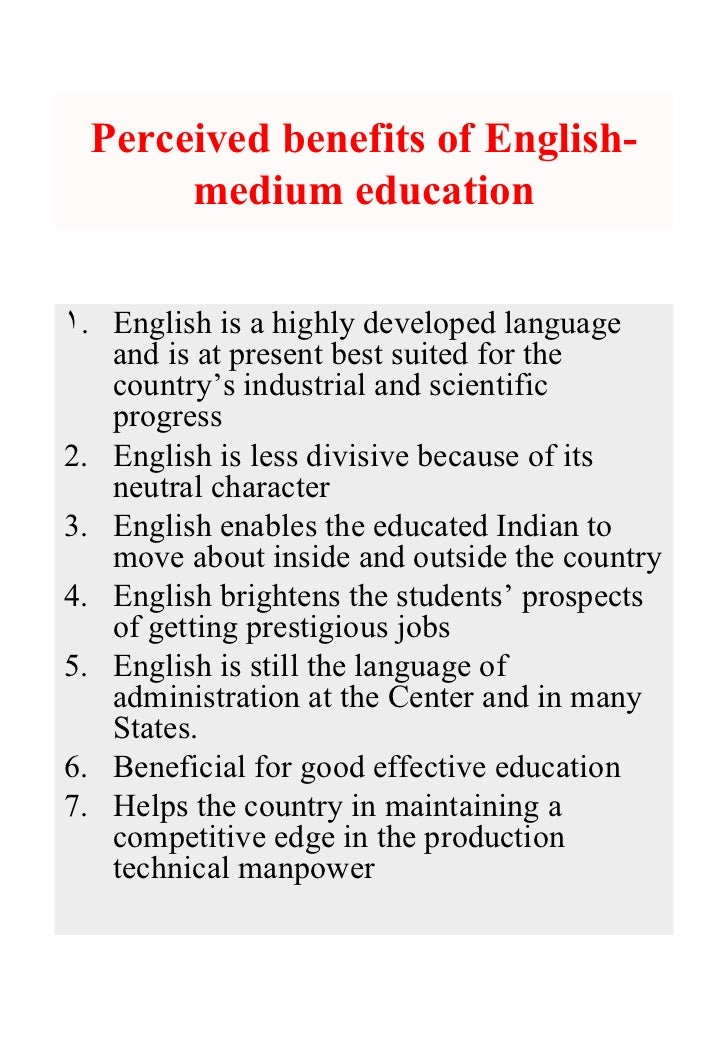 advantages of using english as medium of instruction in schools