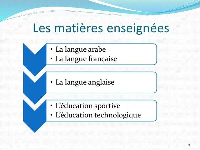 Les matières enseignées • La langue arabe • La langue française • La langue anglaise • L'éducation sportive • L'éducation ...
