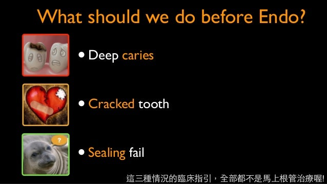 Diagnosis Concept •Deep caries management •Cracked tooth management •Sealing is the deal Outline