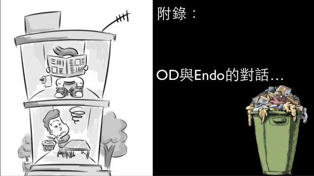 Prevent unnecessary endo tx