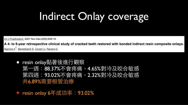 cusp coverage without cusp coverage 成功率100% 成功率94%
