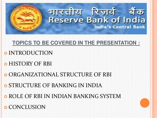 Role and Functions of RBI – Economics Study Material & Notes