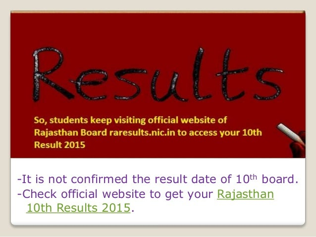 Rajasthan University BA Result 2015- RU Ba 3rd Year Supplementary Results is Declared